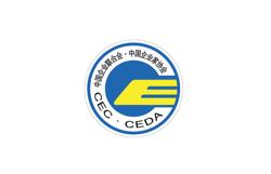 中国企业联合会