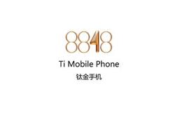 北京珠穆朗玛移动通信有限公司